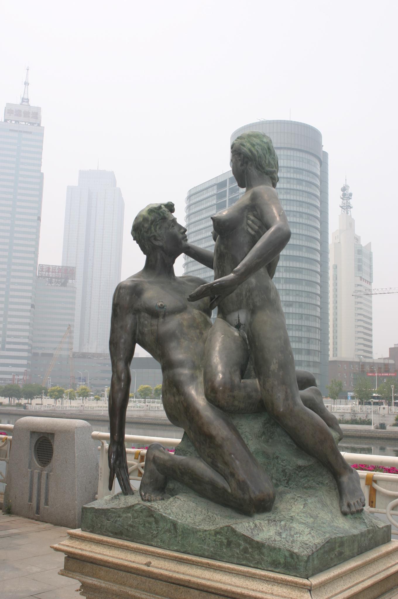 Tianjin sex